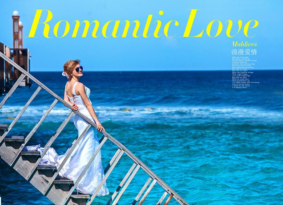 马尔代夫旅游婚纱客照之浪漫爱情(1)