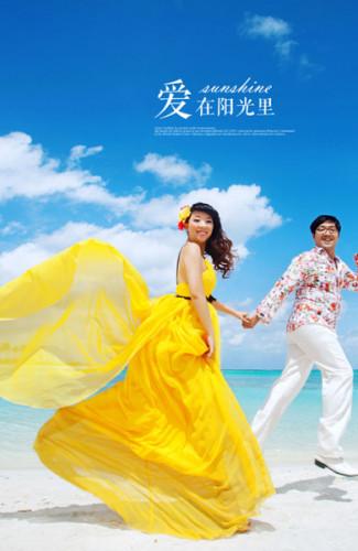马尔代夫旅游婚纱客照之爱在阳光里