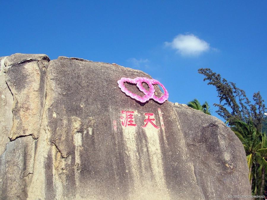 海南最适合旅拍的景点推荐(01)