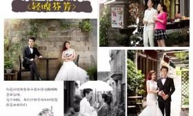 什么是城市旅拍?婚纱照可以这样秀!(2)