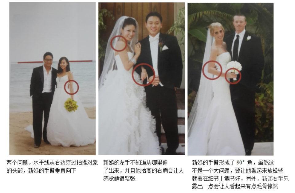 人物姿势的婚纱摄影技巧