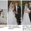 传统风格婚纱摄影的人物姿势和技巧