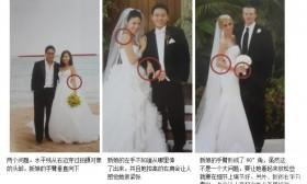 传统风格婚纱摄影的人物姿势和技巧(2)