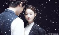 传统韩式婚纱摄影