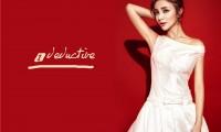 最新潮韩式个性婚纱照