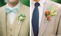 5招教你怎么穿怎么帅 结婚不再黑压压的西服穿搭