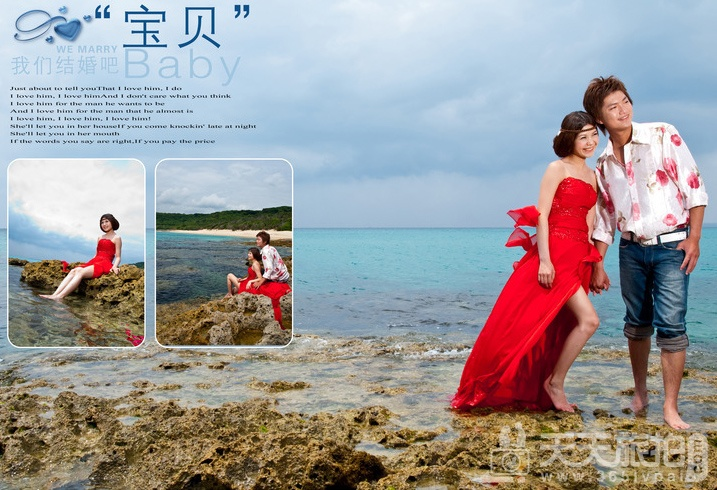 浪漫的海边婚纱照模板素材图片