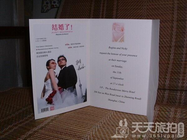最新版英文婚礼请柬范文【2】