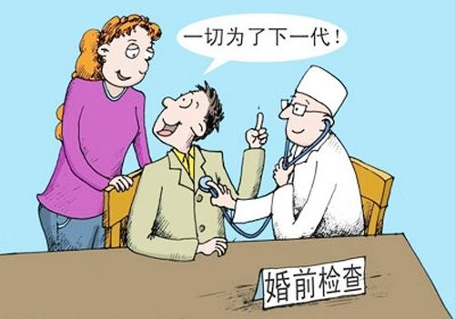 婚前检查,男性婚前检查有哪些项目