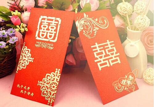 朋友结婚该在结婚红包写什么 婚礼红包祝福语集合 婚礼猫