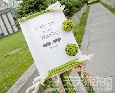 婚礼小细节成就完美婚礼【1】