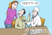 结婚登记之婚前体检前夕准备工作都有哪些