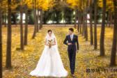 秋天拍结婚照注意事项是什么